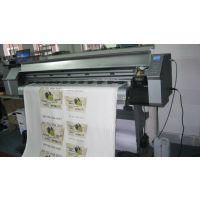 1.8米PU皮革打印机免图层免处理,快速上色即成,牢固不掉色
