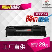 HP7553A