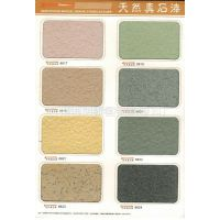 宿州海燕涂料厂供应真石漆绿色品牌,真石漆质量稳定,服务完善