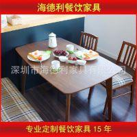 质量保证 美式饭店/酒店实木餐桌椅 实木圆桌 方形餐桌子椅子
