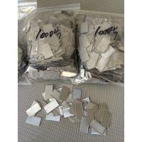 我厂生产供应过滤网片 钢网片