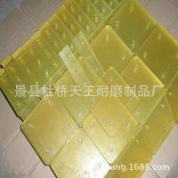 聚氨酯密封件、密封垫、聚氨酯垫圈