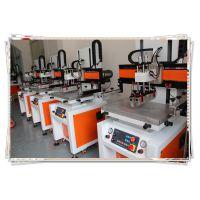 LWS-3050B/S气动吸气平面丝印机