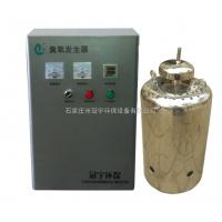 北京市水箱消毒器价格