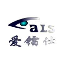 深圳爱镭仕光影科技有限公司
