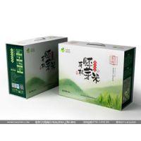深圳大米包装盒厂家18123788848