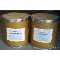 柠檬酸亚锡酸钠生产厂家 江苏南京柠檬酸亚锡酸钠价格