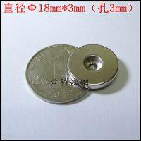 金聚进 厂家现货钕铁硼强磁小磁铁片 圆形D5*1强力吸铁石内衣磁钢定做