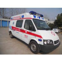 供应江淮瑞风转运监护型救护车HFC5036XJHLA3F