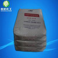 热销爆款安纳达钛白粉R-312 金红石型钛白粉 用于粉末涂料行业