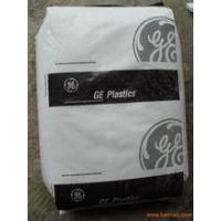 现货供应注塑级PEI 2100美国GE高温塑料专供上海有