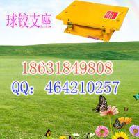 江西省瑞金市 KQGZ抗震球型钢支座 万向承载球型支座 图