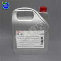 LVO100莱宝真空泵油 莱宝真空泵专用油LVO100