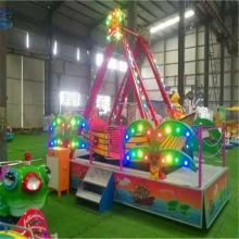 儿童游乐设备(hhmnhdc-16)豪华迷你海盗船 荥阳三星厂家供应