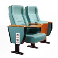 【专业报告厅椅生产厂家】广东报告厅椅厂家直销//湖南礼堂椅销售