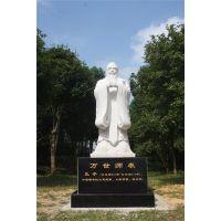 坚美花岗岩雕刻(图)、观音佛像铜、石雕观音佛像