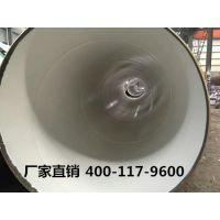 天津YH-01耐水氟碳涂料厂家供应