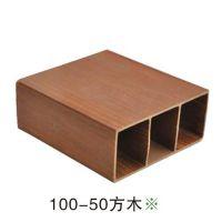 四川生态木,环邦生态木、绿可木(图),生态木尺寸