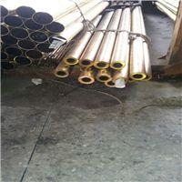 H59-1黄铜厚壁管现货/25*10mm挤压黄铜管耐磨定尺