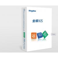 金蝶财务软件正版 kis记账王安全锁 会计凭证记账管理送手册