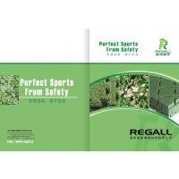 regalfill人造草坪足球场10mm人造草坪三维减震垫,质优