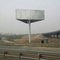 万迪广告(图)_高速单立柱广告牌_单立柱广告牌