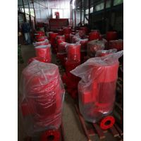 北京消防泵XBD7/41.7-125L水泵大概多少钱一台?