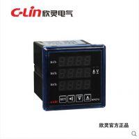 欣灵HPZ72可编程三相电力仪表多功能电流表电压表
