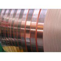 国标T2紫铜带 50铜卷 C2600黄铜带 电解红铜带品牌厂家