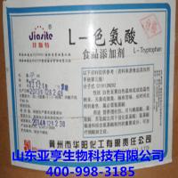 厂家直销食品级 L-色氨酸 量大包邮