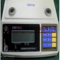 优质上海英展电子计重桌称 天津电子称供应商