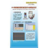 提供FR1系列—350/500/630型号——PANASONIC/松下FR系列焊机
