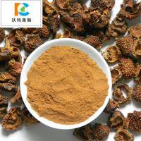 刺梨粉 纯天然 优质高品质 专业提取 厂家销售 现货包邮