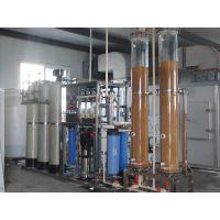 直销东莞佳洁0.25T/H-200T/H超纯水设备加工定制包邮买设备送耗材