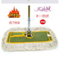 厂家直销白云大堂尘推罩豪华排拖木地板平拖把精细纯棉纱拖把套