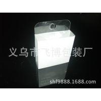 供应方形  三角形 PVC盒 PVC折盒 PVC胶盒 透明塑料包装盒加工
