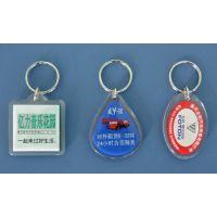 天河亚克力钥匙牌 批发制作塑料锁匙扣制作工厂