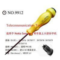 9912 苹果IPHONE 梅花型 螺丝刀 维修拆机 手机笔记本数码 T15-27