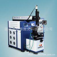 厂家热销推荐 脉冲原理1-200HZ自动化焊接机 质优价廉 全国联保