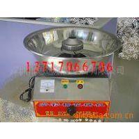 棉花糖机 爆米花机 开水桶 小本创业 现磨豆浆机 创业致富机械