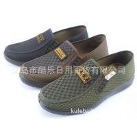 2015年春季跑江湖地摊新产品 老北京布鞋  送录音和广告布