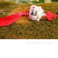 景德镇陶瓷首饰品 日式招财猫车挂室挂 彩绘粉、紫色款 卡通可爱