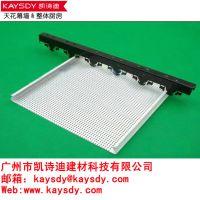 生产销售 S型300铝条扣板 防风高边扣板 工程铝扣板