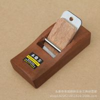木工刨子 小型汽车刨 修边刨 迷你刨 精品木工工具 厂家直销批发