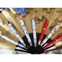 青花瓷红瓷笔 特色礼品 商务促销礼品陶瓷钢笔