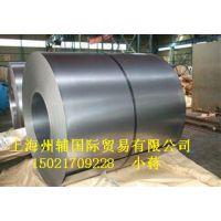 浙江镀锌卷 镀锌钢板 广东镀锌卷 唐钢规格最全 马钢价格