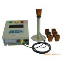 NKS-2型炉前铁水成分快速分析仪 炉前铁水成分化验快速分析仪器