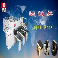亚克力板电子开料锯裁板快速精度高