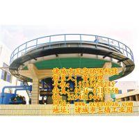 供应国华环保GHQF 超效浅层气浮机 屠宰污水处理设备