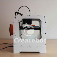 3D打印机高精度单喷立体打印机 快速成型机 永不堵喷头 永不翘边